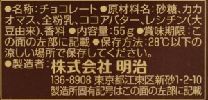 2016-04-03_202718