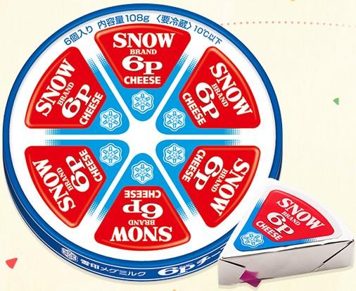 糖質制限でチーズは食べても大丈夫?