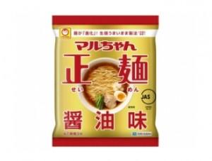 糖質制限で東洋水産のカップラーメン(マルちゃんなど)は食べられるか?59種類比較したよ