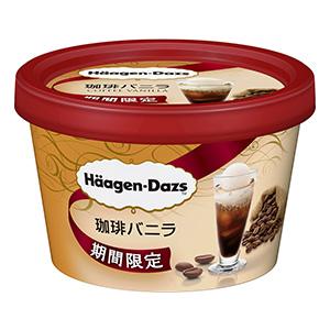 ハーゲンダッツ全種類のアイスクリームの糖質を比べてみた