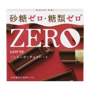 糖質ゼロ、糖類ゼロ、低糖質の商品を集めました(成城石井の弁当など)