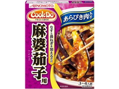 クックドゥ(Cook Do)39種類の炭水化物の量を調べた