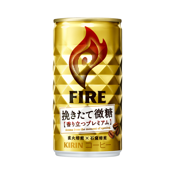 缶コーヒー127種類の炭水化物(糖質)の量を調べた。第1位は
