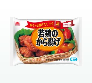 マルハニチロの冷凍食品の炭水化物(糖質)を調べた