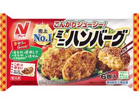 ニチレイの冷凍食品の炭水化物について調べた。第1位は
