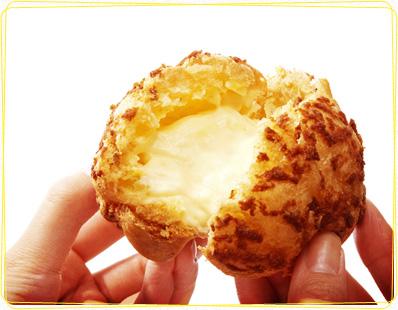 37種類のシュークリームの中で一番低糖質なのは