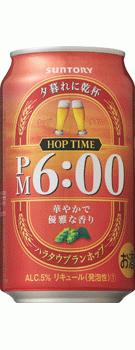 新ジャンルビール39種類の糖質量(炭水化物)を調べた
