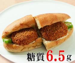糖質制限食でも食べられるパン[おたるダイニング編]