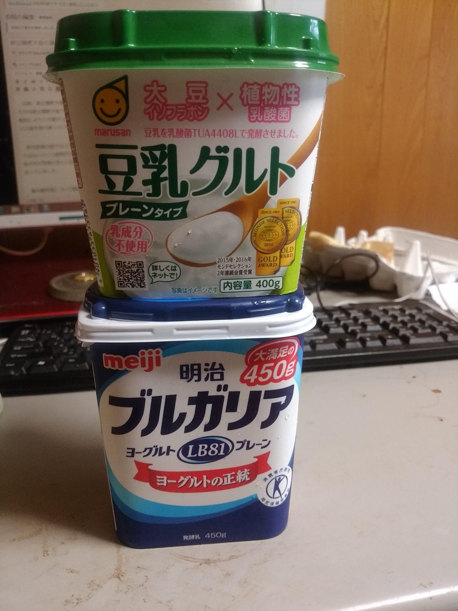 豆乳ヨーグルトと普通のヨーグルトの糖質量を比べてみた