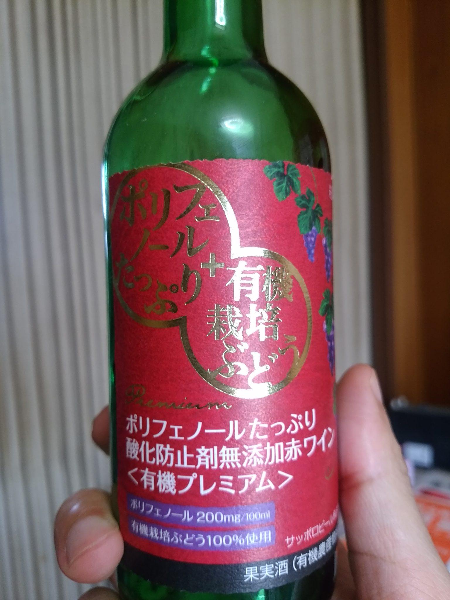 ワインの赤、白、ロゼの糖質量の違い。糖質制限中でも飲める?