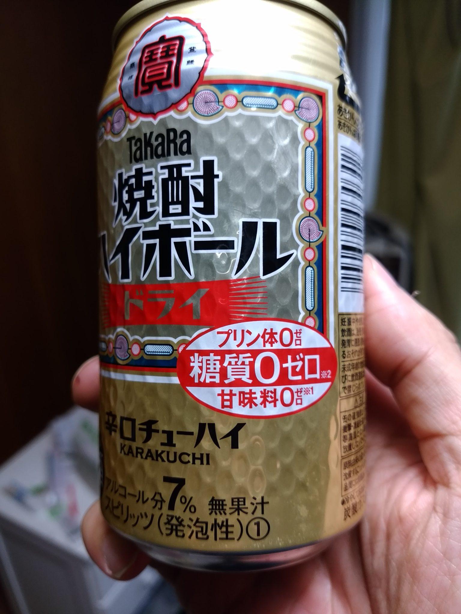 宝酒造の焼酎ハイボールは糖質制限でも大丈夫?
