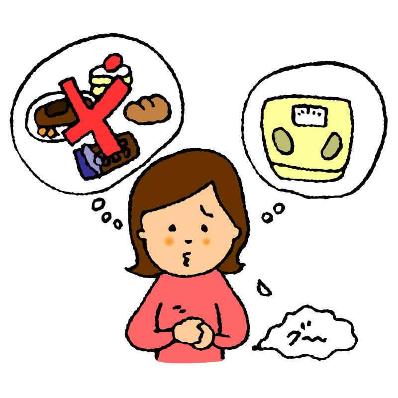 平日だけの糖質制限ダイエット。8か月で9㎏痩せました